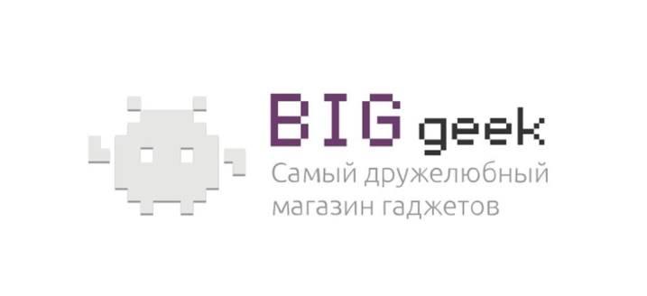 biggeek.ru