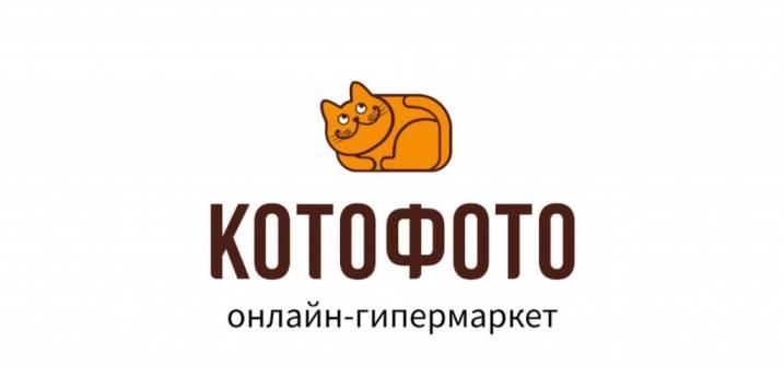КотоФото