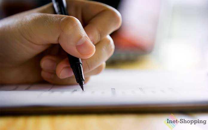 Куда писать жалобу