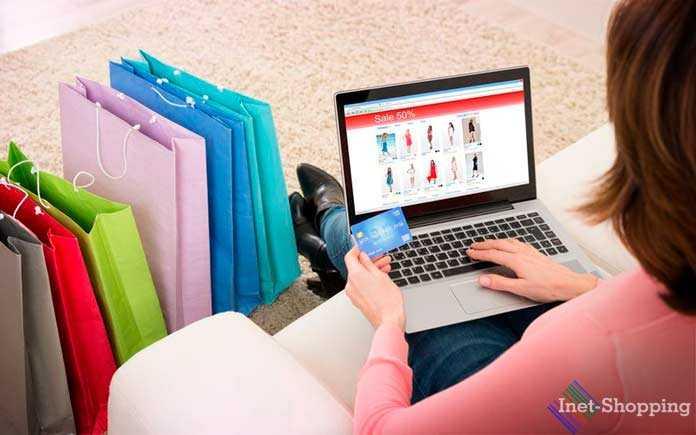 История инет-шоппинга