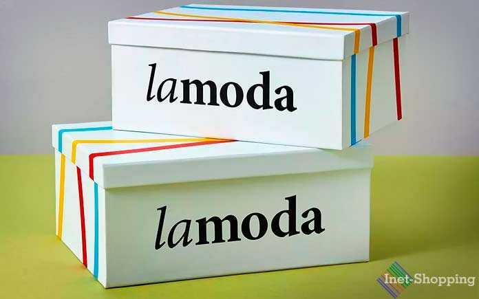 Особенности Lamoda