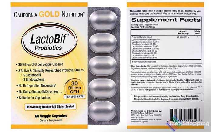 Пробиотики LactoBif