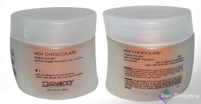 Шоколадный скраб Giovanni