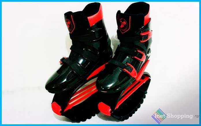 Прыгучие ботинки