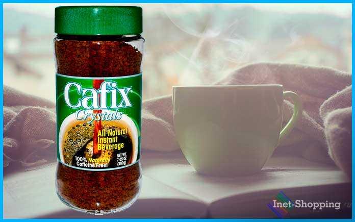 Cafix без кофеина