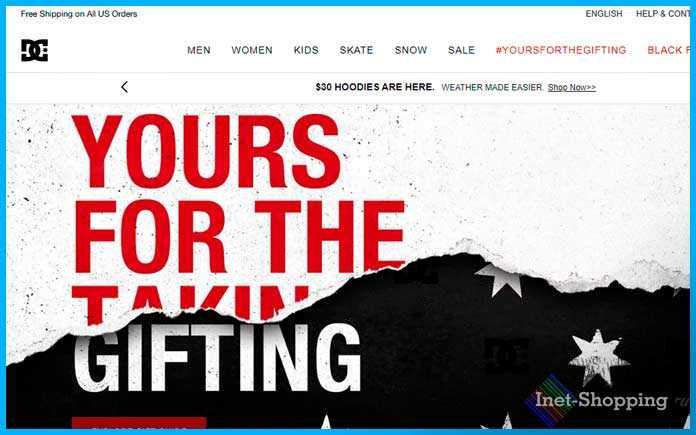 Лучший интернет магазин обуви DC Shoes