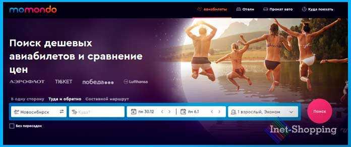 Momondo.ru