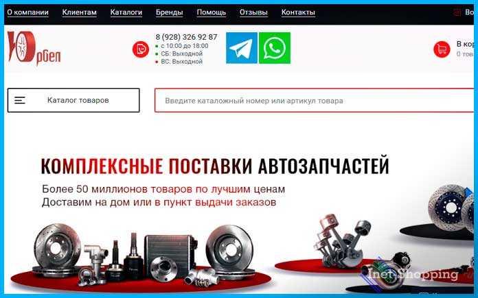 Yurbel.ru
