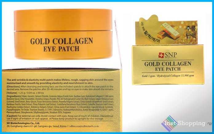 SNP, Gold Collagen, Eye Patch