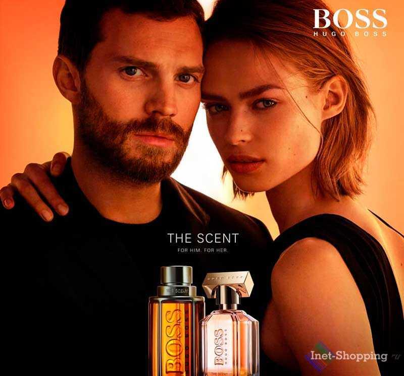 hugo boss история бренда парфюмерии