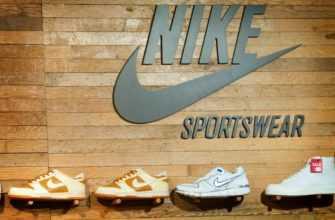 бренд Nike