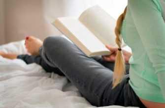 Лучшие книги для девочек подростков