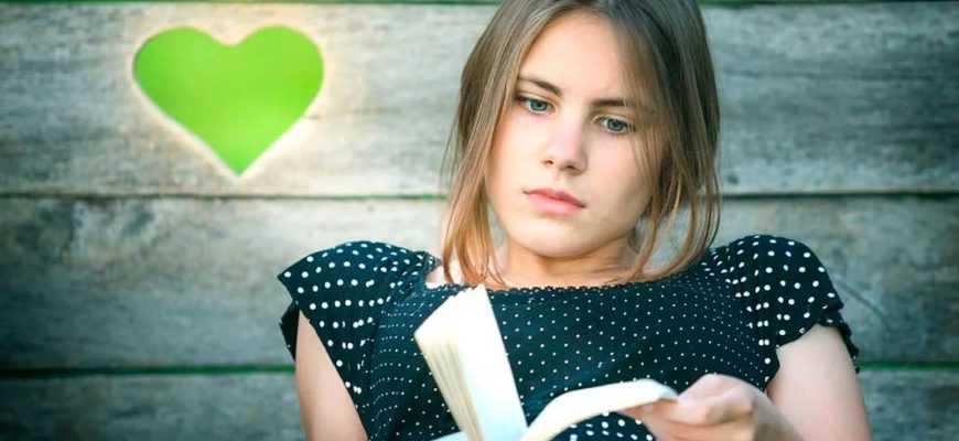 Лучшие книги про любовь для подростков