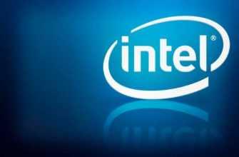 Intel история