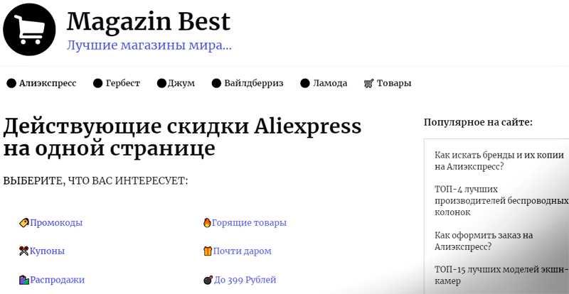 Magazin Best